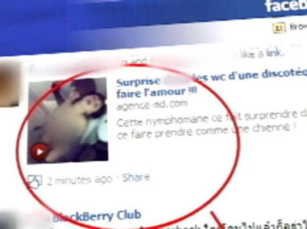 Paginas porno de facebook Un Virus Porno Infecta Cuentas De Facebook