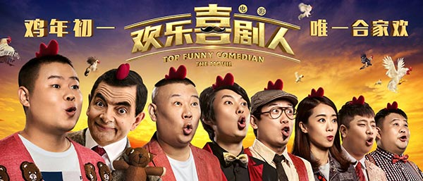 Mister Bean se prepara para su debut en China