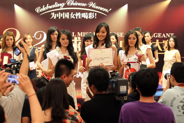 Concluye final de Miss Universo China en Pekín