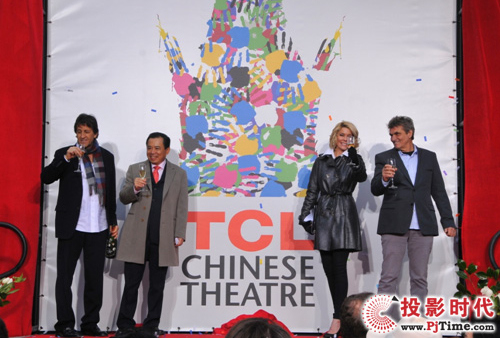 Teatro de Hollywood promueve marca china